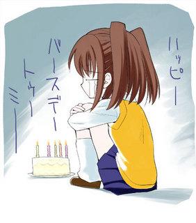 Don't be sad on my birthday, Sacchin.