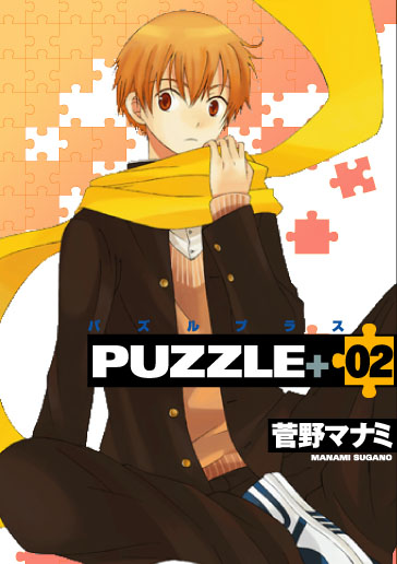 I couldn't find a better pic for puzzle, sorry