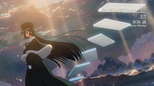 Yuuko's stairway to heaven.