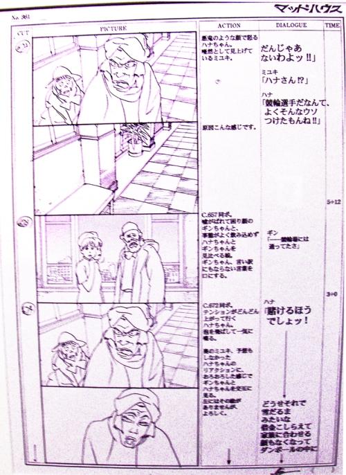 <em>Tokyo Godfathers</em>